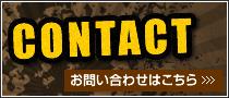 contact-banner02.jpg