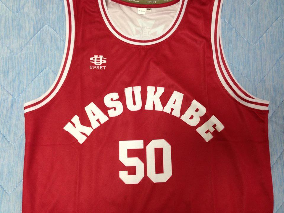 kofuji50.jpg